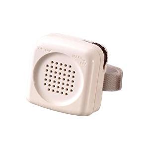 電話拡声器 FINE Denpal(ファインデンパル)送料無料 ookuratakarabori
