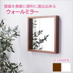 東谷 ウォールミラー 壁掛け 壁面 鏡 小物置き ボックスミラー 角型 正方形 フレーム ミラー 化粧鏡 木製 飛散防止 ミラーL MU-034WAL/MU-034WH ookuratakarabori