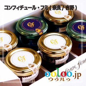 コンフィチュール6本セット | コンフィチュール・フミ_(奈良/吉野)|ooloo47