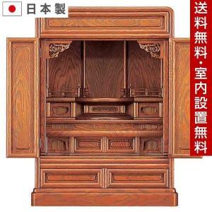 国産黄肌25号仏壇。|oomibutsudan