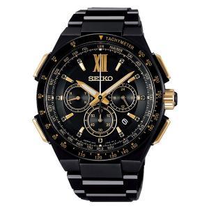 セイコー ブライツ SAGA212 メンズ 腕時計 クロノグラフ 限定800本 SEIKO ソーラー電波時計 新品 oomoritokeiten