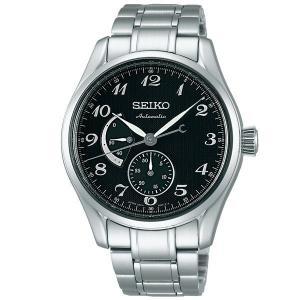 セイコー プレザージュ SARW029 メンズ 腕時計 シースルーバック パワーリザーブ SEIKO メカニカル 自動巻 新品 oomoritokeiten