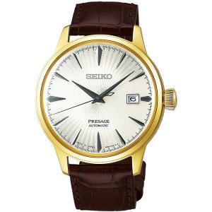 セイコー プレザージュ SARY126 メンズ 腕時計 ベーシックライン カクテルタイム シースルーバック SEIKO メカニカル 自動巻 新品 oomoritokeiten
