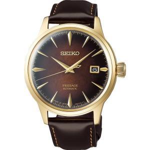 セイコー プレザージュ SARY134 メンズ 腕時計 カクテル オールド ファッションド 2019 限定モデル SEIKO メカニカル 自動巻 新品 oomoritokeiten
