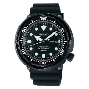セイコー プロスペックス SBBN035 マリーンマスター メンズ 腕時計 ダイバー SEIKO 電池式 クオーツ 新品|oomoritokeiten