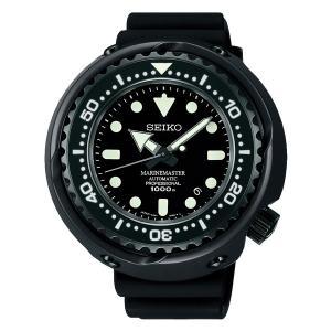 セイコー プロスペックス SBDX013 マリーンマスター メンズ 腕時計 ダイバー 雫石高級時計工房 生産モデル SEIKO メカニカル 自動巻 新品|oomoritokeiten