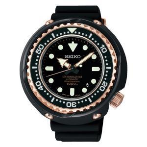 セイコー プロスペックス SBDX014 マリーンマスター メンズ 腕時計 ダイバー 雫石高級時計工房 生産モデル SEIKO メカニカル 自動巻 新品|oomoritokeiten