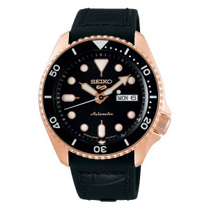 セイコー 5 スポーツ SBSA028 メンズ 腕時計 SEIKO ファイブスポーツ メイドインジャパン 自動巻 新品 oomoritokeiten