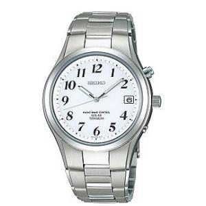 セイコー スピリット SBTM197 メンズ 腕時計 チタン SEIKO ソーラー電波時計 新品|oomoritokeiten