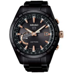 セイコー アストロン SBXB113 メンズ 腕時計 コンフォテックス チタン SEIKO ソーラー GPS 衛星電波時計 新品|oomoritokeiten