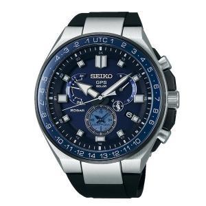 セイコー アストロン SBXB167 メンズ 腕時計 コンフォテックス 20気圧防水 SEIKO ソーラー GPS 衛星電波時計 新品|oomoritokeiten