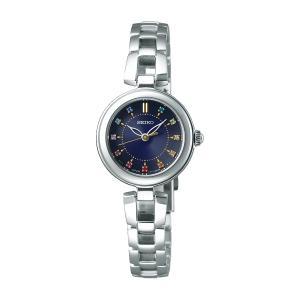 セイコー セレクション SWFA191 レディース 腕時計 2020 サマー限定モデル 数量限定 600本 SEIKO ソーラー時計 新品|oomoritokeiten