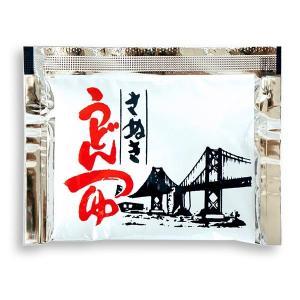 だし醤油で全国的に有名な香川・坂出の鎌田醤油謹製の、うどん用の出汁つゆで、本場讃岐の本醸造醤油にさば...