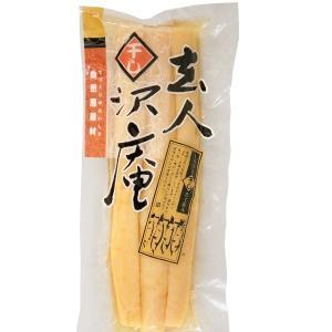 玄人沢庵 ( たくあん ) ・白干 450g|oomoriya