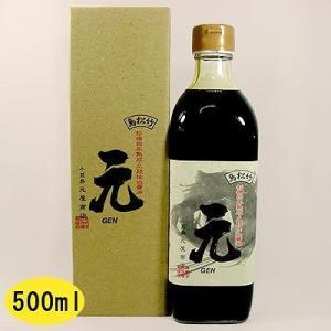 小豆島・再仕込み醤油「元」 500ml瓶入り  ( 化粧箱入り )|oomoriya