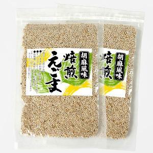 焙煎えごま 75g×2袋   ( 胡麻風味 ) 必須脂肪酸オメガ3 ( α−リノレン酸 ) 送料無料 メール便|oomoriya