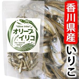 香川県産 オリーブイリコ 50g 袋入り いりこ 煮干 オリーブ 国産|oomoriya