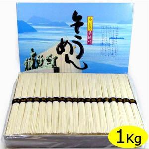 小豆島手延べ素麺は、小豆島の気候と風土が育てた伝統的特産品です。 本品は味にこだわった職人が丹念に造...