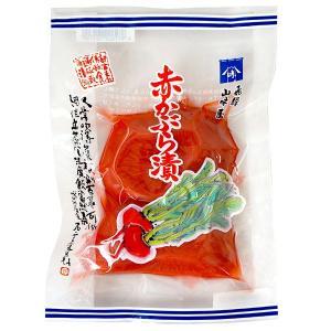 低温・低塩でじっくりと自然発酵させ、程よい酸味と赤かぶらの旨味、独特な紅色が特徴のお漬物です。 国産...