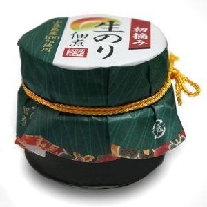 小豆島産100% 初摘み生のり 90g瓶入り海苔佃煮|oomoriya