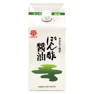 鎌田醤油 ぽん酢醤油 200ml ( 柚子、すだち果汁入り )|oomoriya