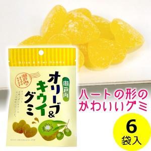 小豆島 オリーブ グミ 6袋入り ( オリーブ ポリフェノール配合 ) 【クール便】|oomoriya