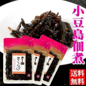 小豆島 醤の郷 ラー油きくらげ 佃煮 70g×3袋 送料無料 メール便 ご飯のお供 ラー油 きくらげ ポイント消化|oomoriya