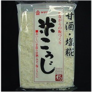 米麹 ( 乾燥米こうじ 板麹 ) 板づくり200g×15袋入り ケース販売|oomoriya