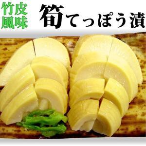 筍のてっぽう漬け ・ 竹皮風味 山くらげ入り ( 竹の子鉄砲漬け )|oomoriya