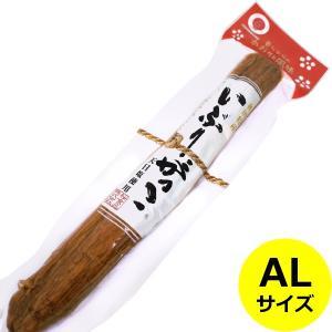 いぶりがっこ ( 薫製たくあん 桜食品 )  ALサイズ1本 秋田 沢庵|oomoriya