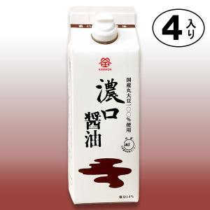 鎌田醤油 濃口醤油 500ml 4本入り