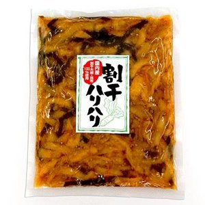 割干ハリハリ ( 国産 割干大根 たくあん 漬物 ) 260g袋入り|oomoriya