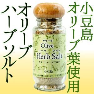 小豆島 オリーブハーブソルト 60g ( ブレンド調味塩 )|oomoriya