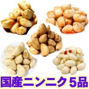 国産にんにく漬け物セット ( 梅肉・キムチ・薬膳・たまり ) 各100g×4 oomoriya