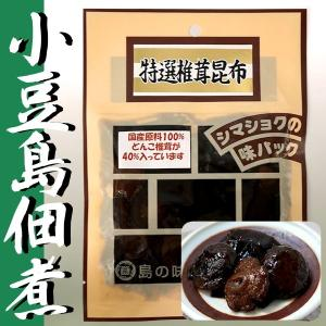 小豆島佃煮・国産どんこ使用 椎茸昆布 120g袋入り|oomoriya