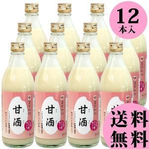 甘酒 米麹 砂糖不使用 ノンアルコール 500gビン×12本 ( 無添加 無加糖 国産 ストレートタイプ あま酒 )  ますやの甘酒 送料無料|oomoriya