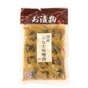 国産 小なす味噌漬 120g|oomoriya