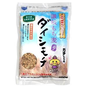 讃岐 もち麦 ダイシモチ 500g 香川県産 だいしもち 食物繊維 β-グルカン 国産 モチ麦 健康|oomoriya