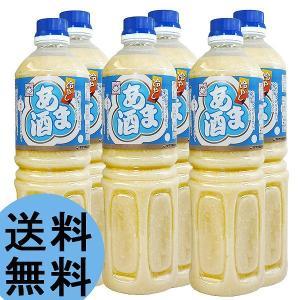 冷やし 甘酒 あま酒 1L×6本 送料無料 米麹 ノンアルコール 砂糖不使用 ストレートタイプ ペットボトル|oomoriya