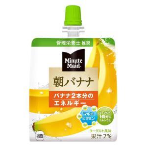 ■商品説明 朝食代わりに最適なフルーツ2個分の栄養が摂れるゼリー飲料。  ■内容量:180gパウチ ...