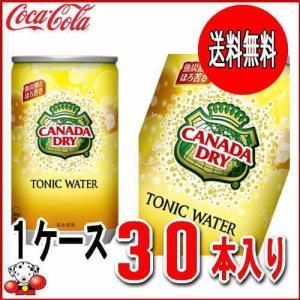 カナダドライ トニックウォーター 160ml缶 30本 1ケース