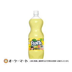 ■商品説明 レモン80個分のビタミンCと1日分のビタミンB群(パントテン酸/ナイアシン)が手軽に摂れ...