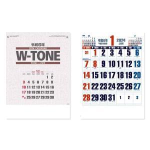 カレンダー 2018年 壁掛け ダブルトーン文字...の商品画像