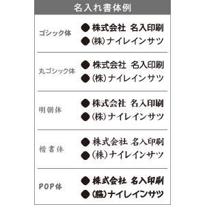 カレンダー 2018年 壁掛け ダブルトーン文...の詳細画像5