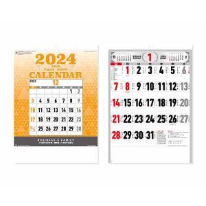 カレンダー 2018年 壁掛け 文字月表 NK-...の商品画像