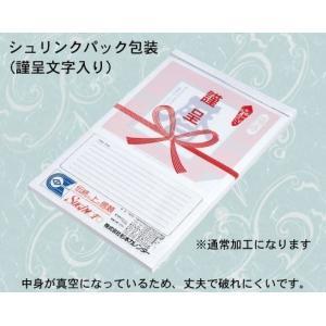 日めくり カレンダー 壁掛け 2018年・平成...の詳細画像2