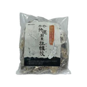 メダカ 金魚 牡蠣殻 かきがら  PH 水槽 水質浄化 特選国産