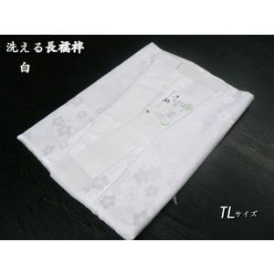 TLサイズ・長襦袢・高級本仕立 白紋織・留袖・紋付の礼装用に|oooka529