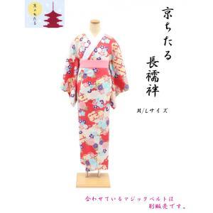 京ちたる友禅長襦袢 ・ M/Lサイズ・No, 01A|oooka529
