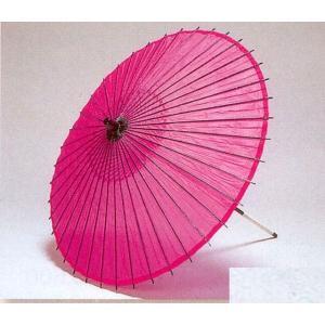舞踊・稽古用和傘  ピンク|oooka529